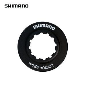 Lockring SHIMANO Centerlock QR schwarz Grossansicht